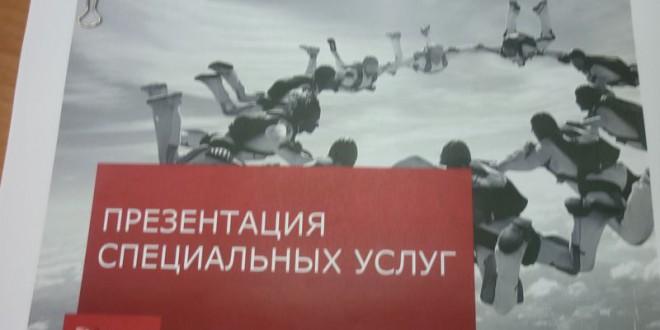 Управление талантами 2012
