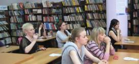 Президентской библиотеке имени Б.Н.Ельцина 5лет.