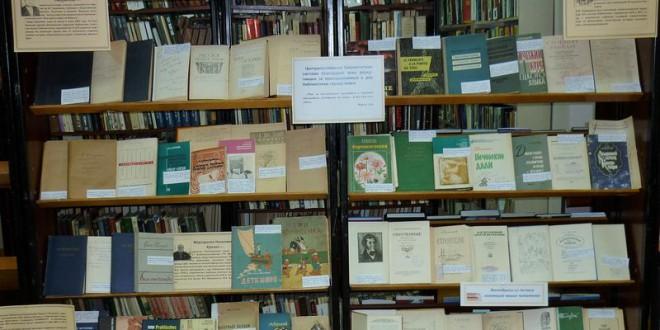 Форум книжной культуры