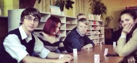 В новый год – с устойчивым желанием молодёжи  приходить в библиотеку вновь и вновь…
