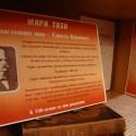 Марк Твен: строки о России