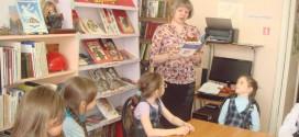 Акция «Читаем детям о войне» в детской библиотеке