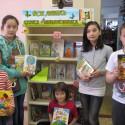 Все лето: книга + библиотека