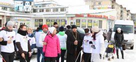 Акция-шествие «Белая трость»
