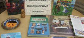 Календарные традиции народа коми