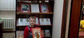 День памяти юного героя-антифашиста.