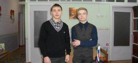 «Здравствуй Крым!»