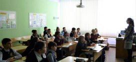Чернобыль: трагедия, подвиг, предупреждение
