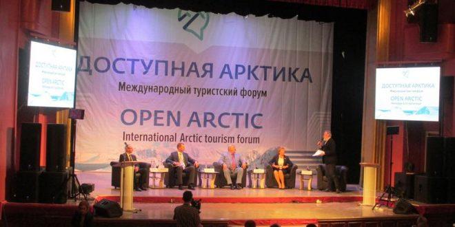 Арктика: уникальная, самобытная, доступная