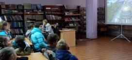 Путешествие по Детскому сайту Президента России