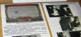 Лица Воркуты: К 110- летию Николая Константиновича Крочика