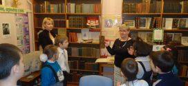 Экскурсия в Библиоград