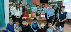Тайны Красной книги
