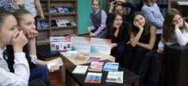 Конституция РФ на страницах Президентской библиотеки им. Б.Н. Ельцина