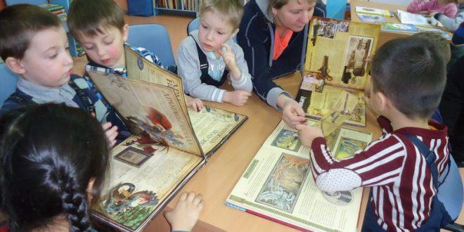 Январская «Экскурсия в Библиоград»
