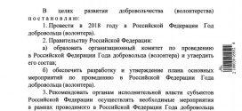 2018 год объявлен в Республике Коми «Год культуры»