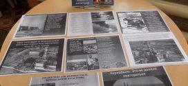 Чернобыль: память и боль
