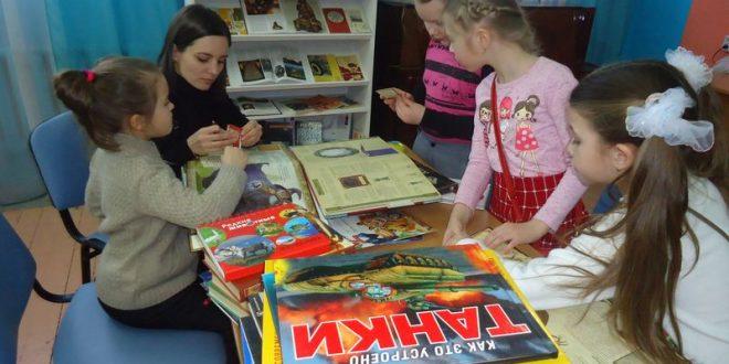 Мартовская «Экскурсия в Библиоград»