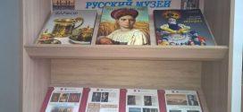 120 лет Государственному Русскому музею