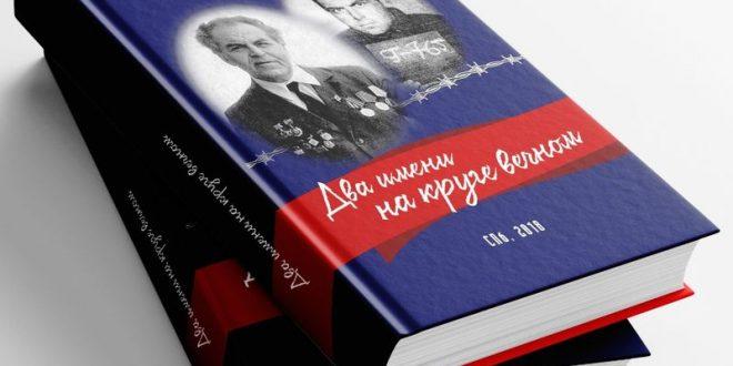 Юрий Тагиров: обращение к землякам