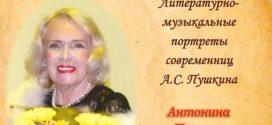 70 лет библиотеке им. А.С. Пушкина