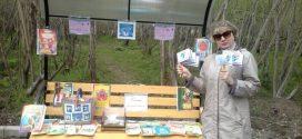«Книжная лотерея» на Фестивале городской среды
