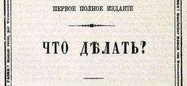 Есть ли в Воркуте улица Чернышевского?