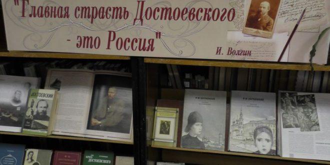 В Старую Руссу к «Братьям Карамазовым»
