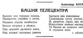 ПЕРВЫЙ ТЕЛЕЦЕНТР РЕСПУБЛИКИ