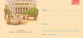 Потомок Пушкина и второй конверт о Воркуте