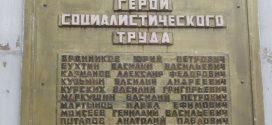 50 лет назад (29.06.1966) вышел Указ Президиума Верховного Совета СССР