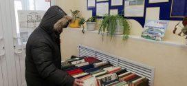 Дарить книги – благородное дело