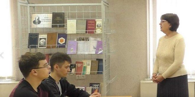 Периодическая таблица Д.И. Менделеева в книгах
