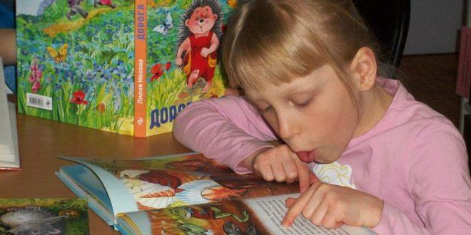 Путешествие в страну детских книг