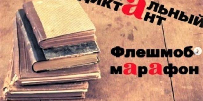 Порекомендуй книгу!