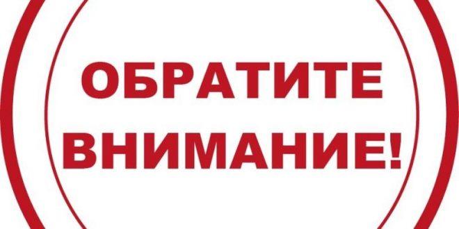 ВАЖНАЯ ИНФОРМАЦИЯ!!!