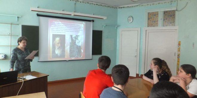 «Петр Ильич Чайковский. На берегу Лебединого озера»