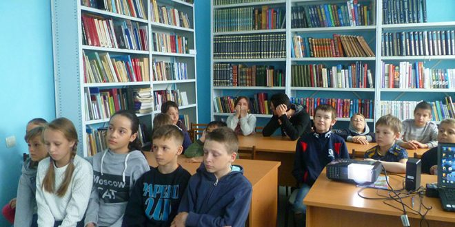 Урок истории в библиотеке
