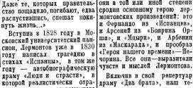 Сегодня — 205 лет со дня рождения Михаила Юрьевича Лермонтова