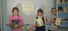 Весёлая школа детских писателей