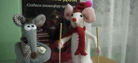 Улыбнись ты мышке этой!