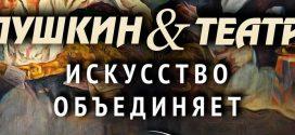 НОЧЬ ИСКУССТВ -2019 В ЦЕНТРАЛЬНОЙ ГОРОДСКОЙ БИБЛИОТЕКЕ
