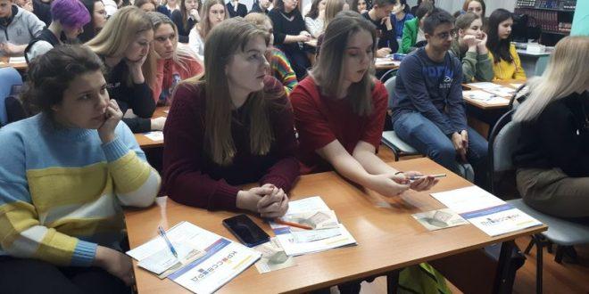 Всероссийский исторический кроссворд